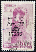 CHILE - CIRCA 1965: A stamp printed in Chile shows a Moai of Easter Island, circa 1965 — Stock Photo