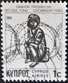 CYPRUS - CIRCA 1984: stamp printed by Cyprus, shows Child and Barbed Wire — Stock Photo
