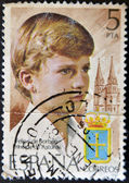 SPAIN - CIRCA 1977: A stamp printed in Spain shows the Prince of Asturias, Felipe de Borbon, heir to the crown of Spain, circa 1977 — Stock Photo