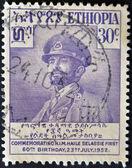 ETHIOPIA - CIRCA 1952: A stamp printed in Ethiopia showing emperor Haile Selassie, circa 1952 — Stock Photo