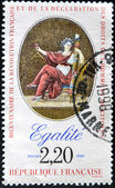 FRANCE - CIRCA 1989: A stamp printed in France in commemoration of the bicentennial of the French Revolution and the Bill of Rights of Man and Citizen, circa 19 — Stock Photo