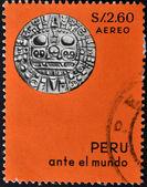 1970 年頃 - ペルー: ペルーで印刷スタンプは 1970 年頃、マヤ太陽暦を示しています — ストック写真