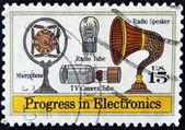 To progress in electronics — Stock fotografie