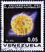 Anniversary of the Humboldt Planetarium, shows the sun — Stock Photo