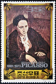 Portrait of Gertrude Stein by Picasso — Stock Photo
