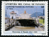 Opening of the Panama Canal — Stock Photo