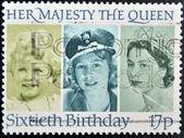 Her Majesty the Queen Elizabeth II — Stock Photo