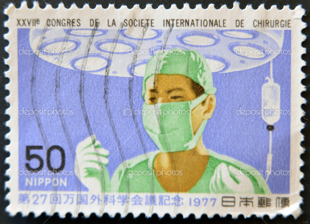 JAPAN - CIRCA 1977: A stamp printed in Japan dedicated to Congress of the International Society of Surgery, circa 1977 — Stock Photo #9181692