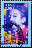 Stamp shows Serge Gainsbourg, — Stock Photo