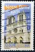 Razítko ukazuje katedrála notre dame v paříži, — Stock fotografie