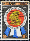 Stamp shows Symbol of the Cuban revolution — Stock Photo
