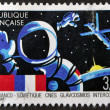 FRANCE - CIRC1989: stamp printed in France shows Franco Soviet space flight, circ1989 — Stock Photo #9443935