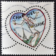 Stock Photo: FRANCE - CIRC2003: stamp printed in France shows heart by Chanel, circ2003