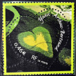 FRANCE - CIRC2003: stamp printed in France shows Mangrove Valentine heart-shaped, mangrove in New Caledonia, circ2003 — Stock Photo #9443991