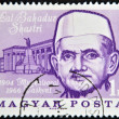 HUNGARY - CIRCA 1966: A stamp printed by Hungary, shows Bahadur Shastri, circa 1966 — Stock Photo