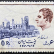 IRAN - CIRCA 1987: A stamp printed in Iran shows image of a factory, circa 1987 — Stock Photo