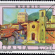 ITALY - CIRCA 1978: A stamp printed in Italy shows Gubbio, circa 1978 — Stock Photo