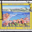 ITALY - CIRCA 1981: A stamp printed in Italy shows La Magdalena, circa 1981 - Stock Photo