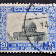 JORDAN - CIRCA 1949: A stamp printed in Jordan shows the hashemite kingdom, circa 1949 — Stock Photo