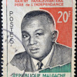 MADAGASCAR - CIRCA 1960: A stamp printed in Madagascar shows tribute to President Tsiranana - Independence Day, circa 1960 — Stock Photo