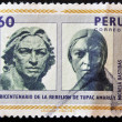 Постер, плакат: PERU CIRCA 1981: A stamp printed in Peru shows Tupac Amaru and Micaela Bastidas circa 1981