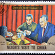 UMM AL QIWAIN - CIRCA 1966: A stamp printed in UAQ shows Nixon's visit to China, circa 1966 — Stock Photo