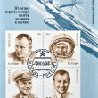 Stock Photo: USSR- CIRC1991: stamp printed in Russishows shows cosmonaut Yuri Gagarin, circ1991.