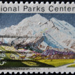 Foto de Stock  : UNITED STATES - CIRC1972: stamp printed in USshows mountain McKinley Alaska, circ1972
