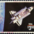 UNITED STATES OF AMERIC- CIRC1995: stamp printed in USshows space shuttle challenger, circ1995 — Stock Photo #9445889