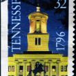 Stock Photo: UNITED STATES - CIRC1996: stamp printed in USshows building in Tennessee, circ1996
