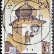 Stock Photo: BELGIUM - CIRC1970: stamp printed in Belgium shows Virton, circ1970