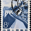 CHINA - CIRCA 1983: A stamp printed in china shows the great wall, circa 1983 — Stock Photo