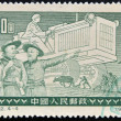 Stock Photo: CHIN- CIRC1955: stamp printed in Chinshows Land Reform, circ1955