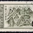 CHINA - CIRCA 1956: A stamp printed in china shows Salt mine, circa 1956 — Stock Photo