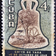 CUB- CIRC1968: stamp printed in Cubdedicated to cry of Yara, beginning of independence of Cubwith regard to Spain, circ1968 — Stock Photo #9449439