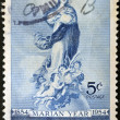 PHILIPPINES - CIRC1954: stamp printed in Philippines shows Immaculate Virgin, circ1954 — Stock Photo #9449748