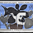 FRANCE - CIRCA 1990: A stamp printed in France shows the play wh — Stock Photo