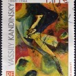 ������, ������: FRANCE CIRCA 2003: A stamp printed in France shows Painting by Wassily Kandinsky circa 2003