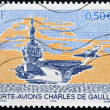 FRANCE - CIRCA 2003: A stamp printed in France shows Charles de Gaulle aircraft carrier, circa 2003 — Stock Photo