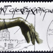Stock Photo: FRANCE - CIRC2002: stamp printed in France dedicated to choreography, circ2002