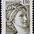 Постер, плакат: FRANCE CIRCA 1978: stamp printed by France shows The Sabine Women detail by Jacques Louis David circa 1978