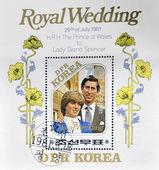 Coreia do Norte - cerca de 1981: um selo impresso em dpr korea dedicado ao casamento real do Príncipe de Gales a spencer de lady diana, por volta de 1981 — Fotografia Stock