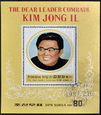 NORTH KOREA - CIRCA 1987: A stamp printed in DPR Korea shows Comrade Kim Jong il, supreme commander of the korean 's army, circa 1987 — Stock Photo