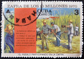 CUBA - CIRCA 1970: A stamp printed in Cuba dedicated to harvest of 10 million shows the participating in the harvest, circa 1970 — Stock Photo