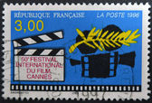 FRANCE - CIRCA 1996: A stamp printed in France dedicated to 50 international film festival Cannes, circa 1996 — Stock Photo