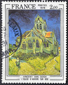 FRANCE - CIRCA 1979: A stamp printed in France shows church of Auvers-sur-Oise by Vincent Van Gogh, circa 1979 — Foto de Stock