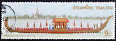 THAILAND - CIRCA 1996: A stamp printed in Thailand shows image of The Royal Barge with the inscription Golden — Stockfoto