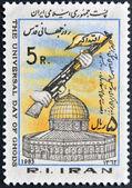 Iran - ok. 1983: znaczek wydrukowany w Iranie przeznaczony do powszechnej dnia ghods, ok. 1983 — Zdjęcie stockowe