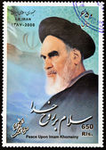 IRAN - CIRCA 2008: A stamp printed in Iran shows khomeini, circa 2008 — Stock Photo