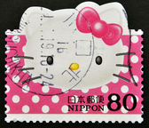 JAPAN - CIRCA 2000: A stamp printed in Japan shows the cartoon character, Hello Kitty, circa 2000 — Stock Photo